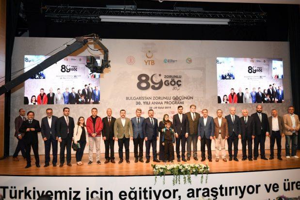 """""""Bulgaristan Zorunlu Göçünün 30. Yılı"""""""