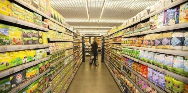 Perakende satış %7,5 azaldı