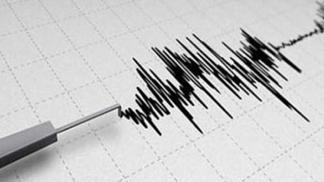 Olası Marmara depremi için tarih verdi