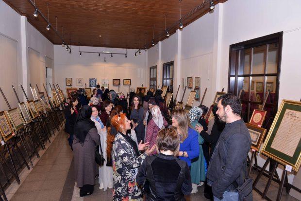 Geleneksel Türk Süsleme Sanatları  Yılsonu Sergisi