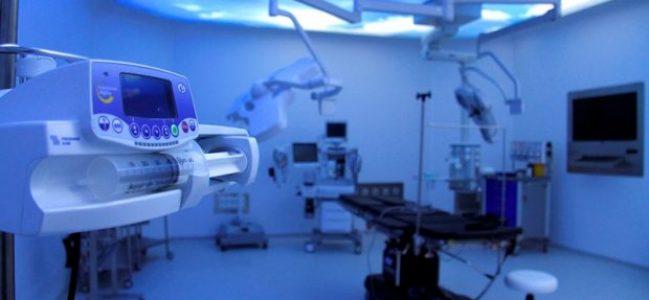 Dilovası Devlet'te Başarılı Ameliyatlar