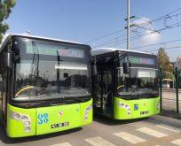 Otobüslerin tabelalarında 'Mutlu Şehir Kocaeli'
