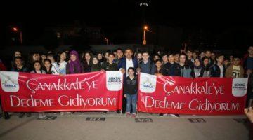 """""""Çanakkale'ye Dedeme Gidiyorum"""""""