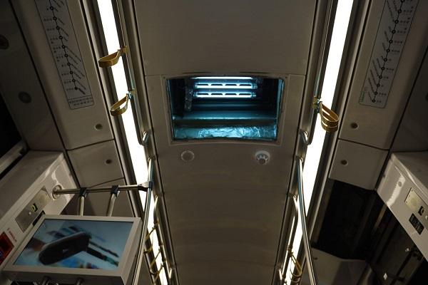 'Toplu taşımada virüssüz hava sahası'