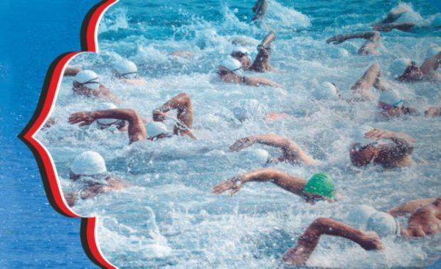 13. Ulusal Açık Su Yüzme Yarışları başlıyor