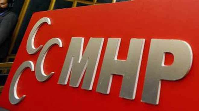 MHP'de bir toplu istifa daha! 549 Kişi…