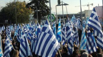 Yunanlıların %87'si Türkiye'yi 'düşman' olarak görüyor